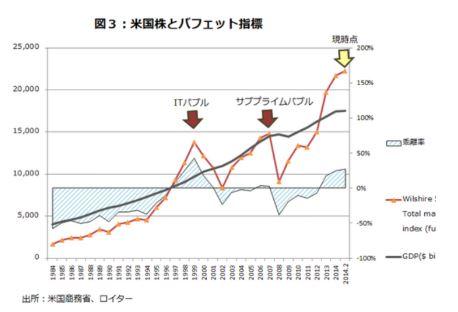 %E3%82%AD%E3%83%A3%E3%83%97%E3%83%81%E3%83%A3.JPG